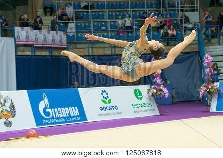 MOSCOW RUSSIA - FEBRUARY 19 2016: Minagawa Kaho Japan in Rhythmic gymnastics Alina Cup Grand Prix Moscow - 2016 in Moscow sport palace Luzhniki Russia