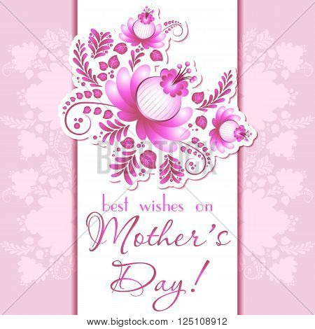 Greeting card with pink floral ornament. Postcard for Women's Day Mother's Day Bithday Anniversary. Vector illustration