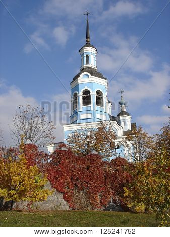 Eastern Orthodoxy Christian Church in the autumn