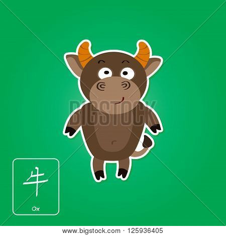 Stock vector icons with ox and chinese zodiac sign for your design