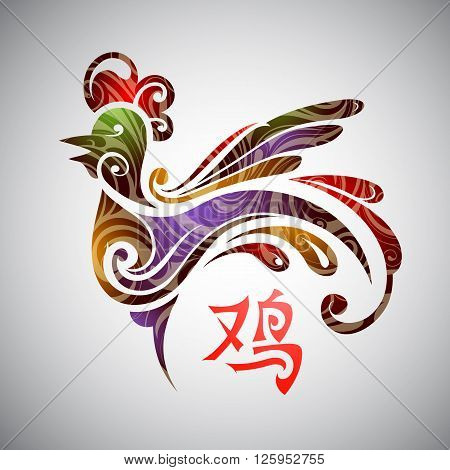 Chinese zodiac animal sign Rooster. Hieroglyph translation - Rooster