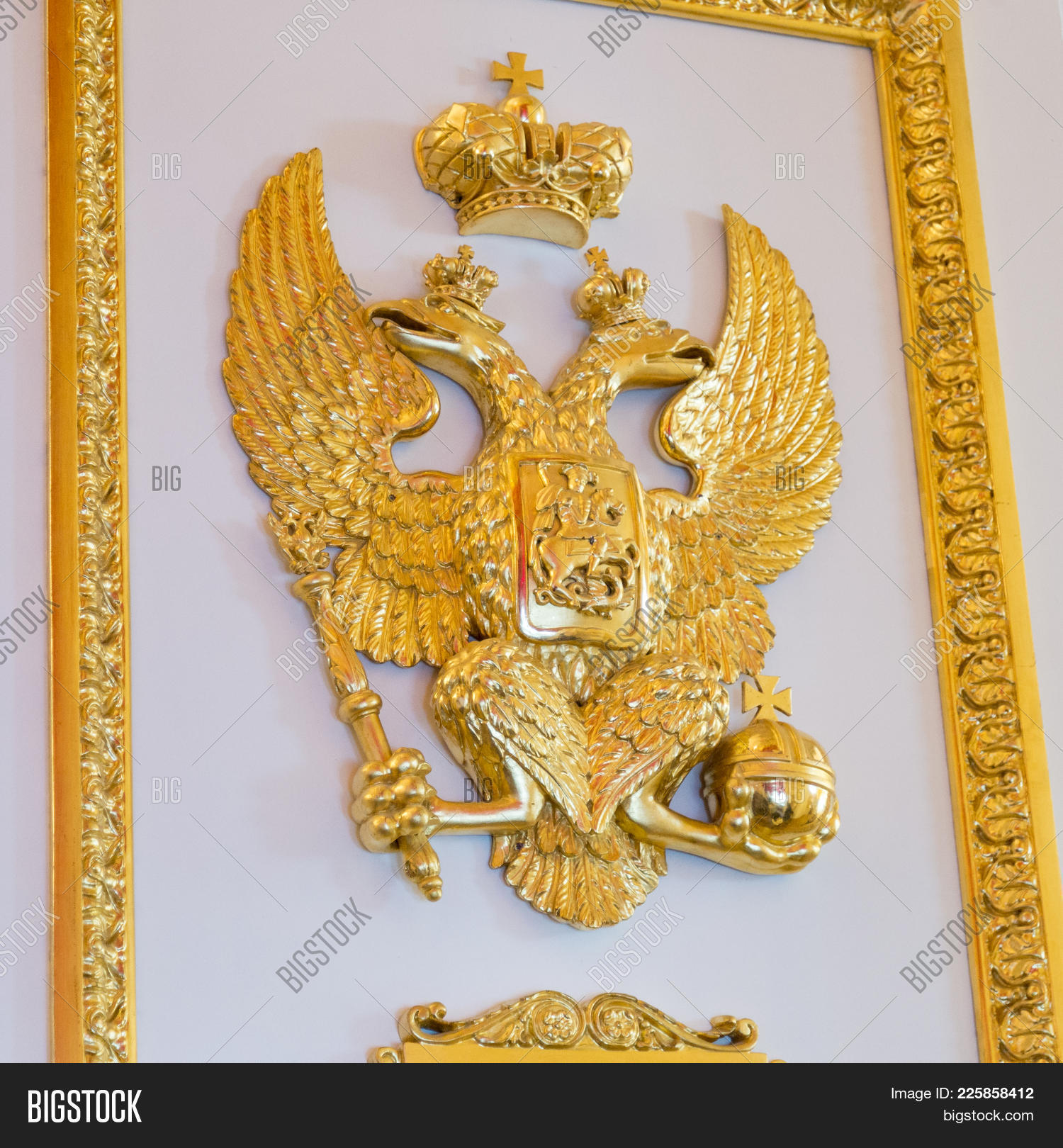 Symbol Russia Two Image Photo Free Trial Bigstock