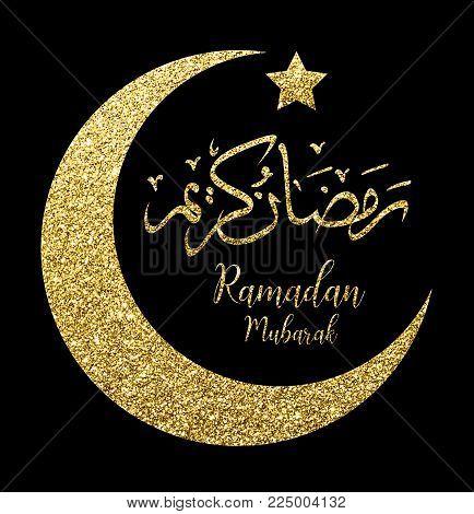Ramadan Pattern banner,Ramadan kareem gold glitter texture background