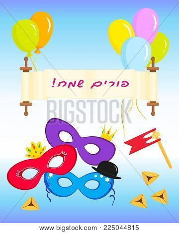 Jewish holiday of Purim, masks with hamantash cookies, gragger noise maker, scroll and greeting inscription hebrew - Happy Purim, traditional holiday symbols