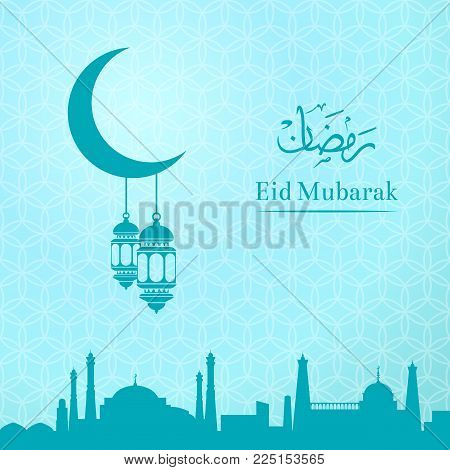 Vector Ramadan illustration with lanterns hanging from moon with arabic city silhouette and place for text on pattern background. Eid mubarak, arabian ramadan culture