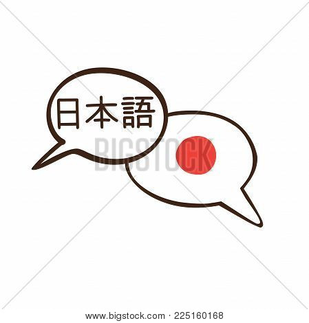 Vector Illustration With Two Hand Drawn Doodle Speech Bubbles With A National Flag Of Japan And Hand