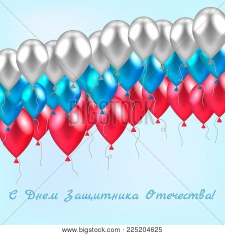 Vector illustration. On 23 February. Fatherland defender day. The Russian flag, white, blue red Balloon
