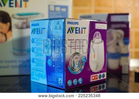 Novi Sad, Serbia - February 04, 2018: Philips Avent Babu Feeding Products Packages Including Bottle