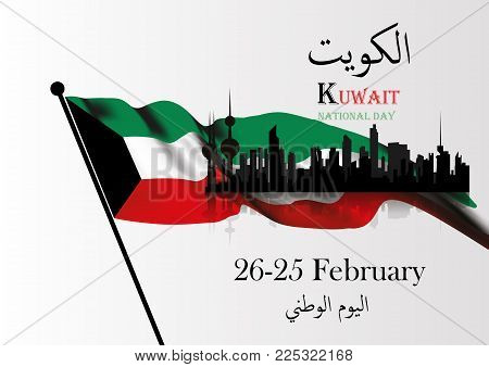 Vector illustration of Kuwait Happy National Day 25 Februay. Waving flags isolated on background.