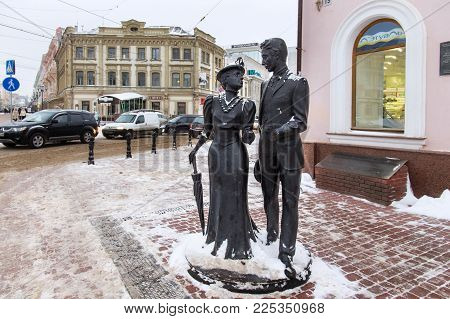 Nizhny Novgorod, Russia - November 07, 2016: Sculpture