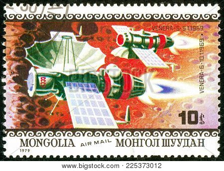 Ukraine - circa 2018: A postage stamp printed in Mongolia show space satellites, Space Missions, Venera 5 and 6. Series: Air Mail. Apollo 11 Moon Landing 10th Anniversary. Circa 1979.