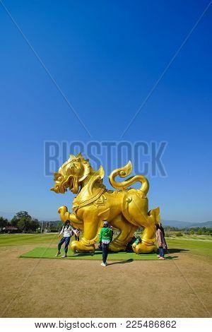 Chiang Rai, Thailand - December 23, 2017: Singha Figure In Singha Park, Chiang Rai. This Figure Is A