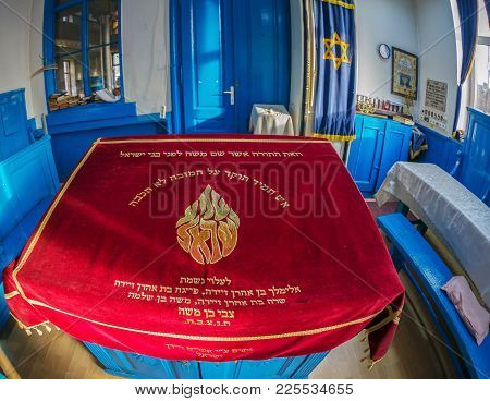 Oradea, Romania - January 27, 2018: Little Antechamber With One Drapery Inscribed In The Hebrew Lang