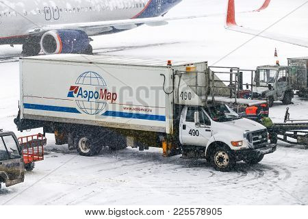 Moscow, Russia - February 3, 2018: Airline Catering Tuck Ford F-750 Super Duty In The Sheremetyevo I