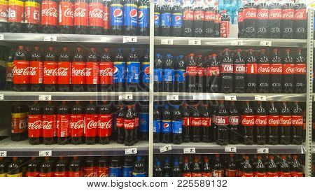 Piatra Neamt, Romania - January 10: Coca-cola And Pepsi Bottles For Sale In The Soda Department In A