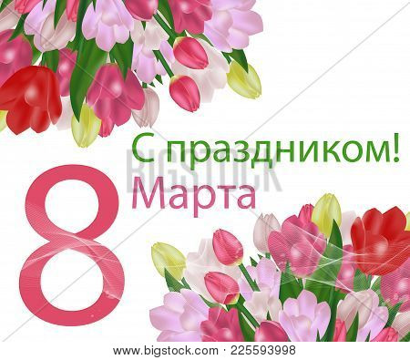 March 8 International Women's Day Greeting Card Template With Flowers. Background With Tulips And Th
