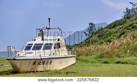 Fulong, Taiwan - October 23, 2017: Boat On The Beach On 23 October 2017 In Fulong, Taiwan. In Fulong