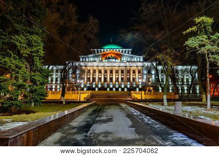 Rostov-on-don, Russia - January 22, 2017: Beautiful Building Of Federal Treasury Department In Rosto