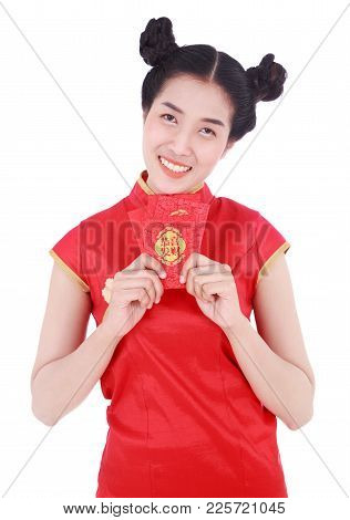 Woman Wear Cheongsam And Holding Red Envelope In Concept Of Happy Chinese New Year Isolated On White