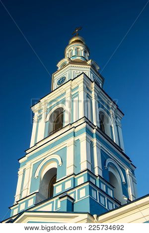Savior-ascension Cathedral, Ulyanovsk, Russia. Details Of The Architecture Of The Russian Orthodox C