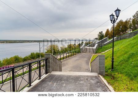 Embankment Of Kama River In Perm. Russia