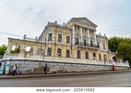 Perm, Russia - September 19, 2017: House Of Of The Steamship Owner Meshkov. Presently, It Is The Per