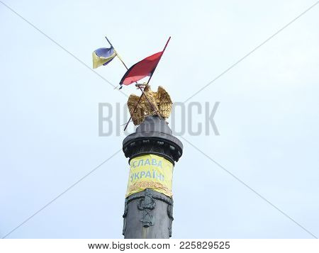 Monument Of Glory With The Fixed State Flag Of Ukraine And The Flag Of The Organization Of Ukrainian