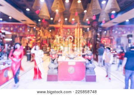 Blurred Hong Kong Temple In Houston, Texas, Usa