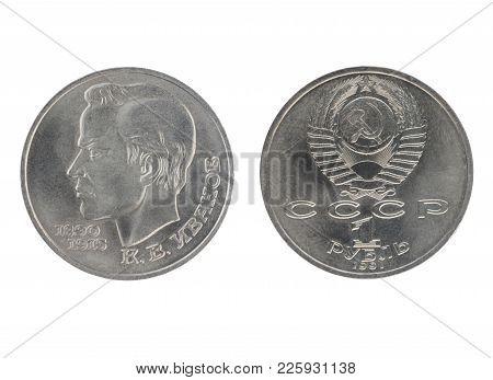 Set Of Commemorative Coin 1 Ruble Ussr From 1991, Shows Konstantin Vasilyevich Ivanov, Chuvash Poet,