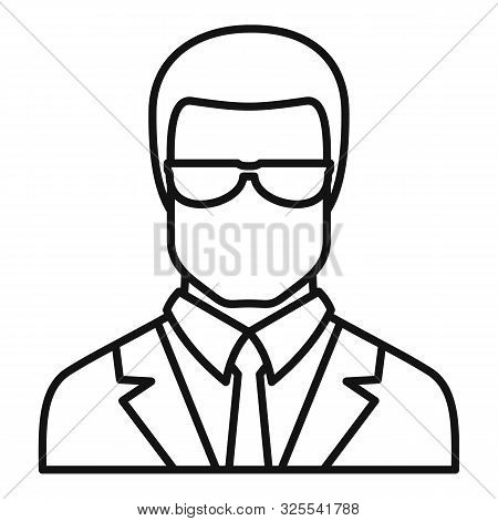 Jurist Avatar Icon. Outline Jurist Avatar Vector Icon For Web Design Isolated On White Background