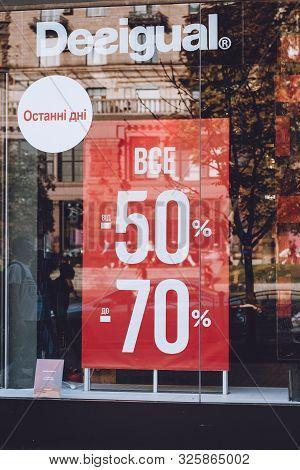 Desigual Sale Display Window On Street. Signboard Logo Brend Sign And Showcase Window Of Desigual  S