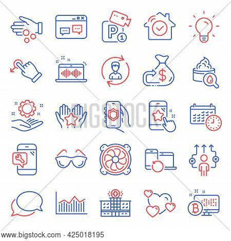 Business Icons Set. Included Icon As Heart, Donation Money, Human Resources Signs. Bitcoin System, D
