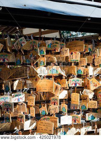 Kofu, Yamanashi Prefecture, Japan - October 26, 2017: Ema Plaques At Takeda Shrine, A Shinto Shrine