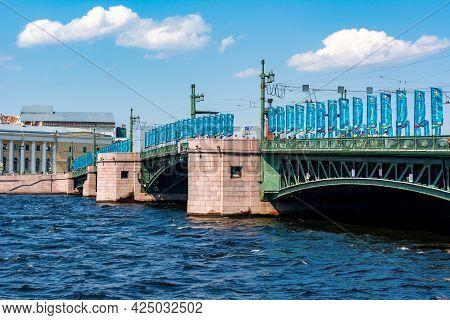 Saint Petersburg, Russia - June 2021: Palace Bridge Over Neva River