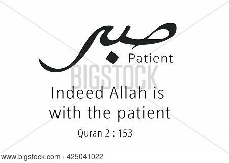 Vector Hand Draw Sketch In 2 Language, Arabic, And English Sabr Or Patient,  For Element Design Or P