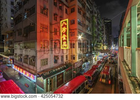 Hong Kong, China - June 26, 2021 : Night Scenery Of Mongkok District In Hong Kong, China. Mongkok In