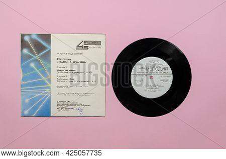 7-inch Vinyl Record Soviet Rock Group Mashina Vremeni By Makarevich, Kutikov, Zaytsev, Efremov. Reco