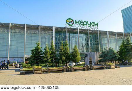 Nur-sultan - Kazakhstan: June 10, 2021: Popular Keruen Shopping Center Logo With Entrance Durin Day