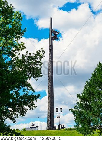 Moscow, Russia - May 23, 2021: Victory Monument - Obelisk On The Victors Square On Poklonnaya Hill,