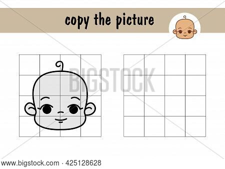 Children S Mini-game On Paper Baby S Face . Copy The Picture Of The Child Using The Grid Lines, A Si