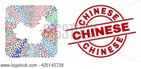 Vector Collage China Map Of Different Pictograms And Chinese Seal. Collage China Map Designed As Hol