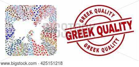 Vector Mosaic Limnos Island Map Of Different Symbols And Greek Quality Seal. Collage Limnos Island M