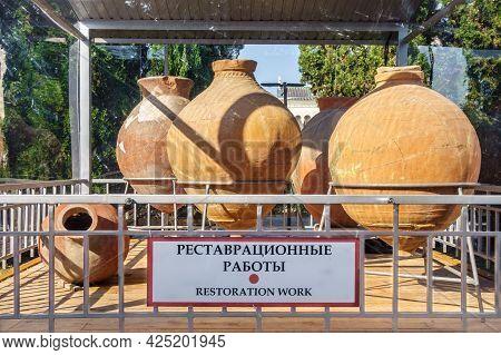 Antique Amphora Of Byzantine Period, Discovered During Excavations Of City Chersonesus, Modern Sevas