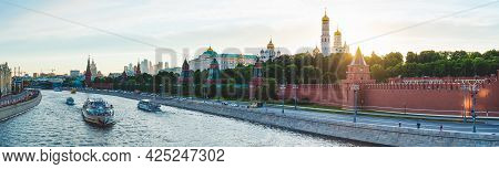 Moscow, Russia - May 24, 2021: Kremlin Walls And Towers, View Of The Kremlin Embankment From The Bol
