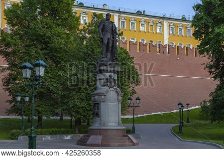 Monument To Russian Emperor Alexander The First In The Alexander Garden, Moscow.