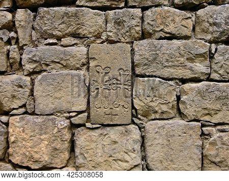 Ancient Khachkars, Traditional Armenian Christian Crosses Decorating One Of Walls In Tatevi Anapat M