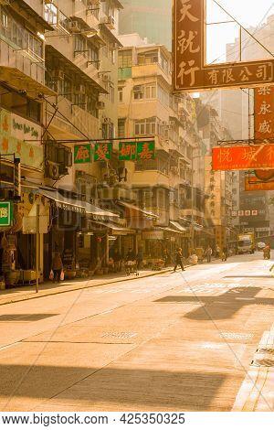 Sheung Wan, Hong Kong Island, Hong Kong, China, Asia - December 04, 2008: A View Of A Traditional St