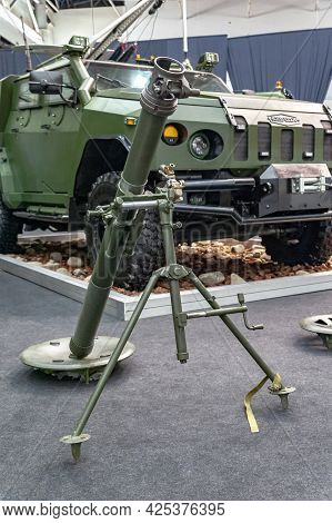 Army Mortar. Mortar On Display Of Armored Vehicles At The International Exhibition Arms And Security