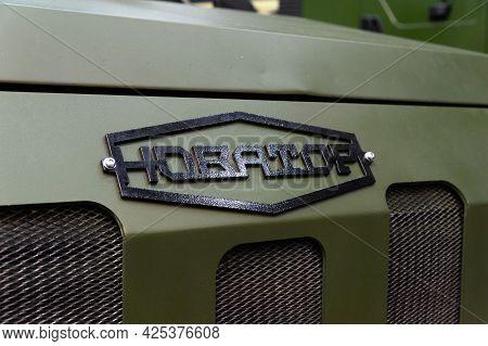 Armored Vehicle Logo Novator. Close-up Of The Novator Armored Car Logo On Display At The Internation