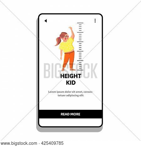 Height Kid Measurement Growth Scale On Wall Vector. Measuring Height Kid Girl In Kindergarten With D